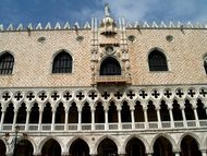 Palazzo Ducale, San Marco